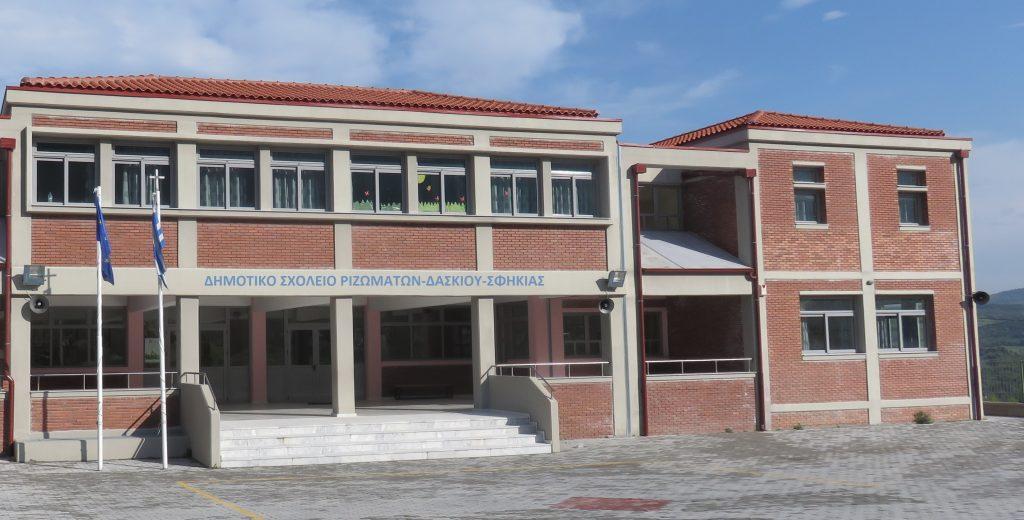 Μακρόστενη σχολείου 2